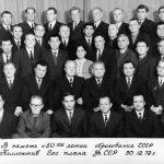 Коллектив Госплана Узбекской ССР. 1972 год.